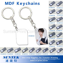 Sublimation Heat Press Blank MDF Keychain/Keyring