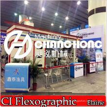 Printed Fabric Printing Machine/Central Drum Fabric Flexo Printing Machine