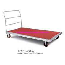 Hand Trolley Cart (CH-CT05)