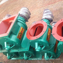 Hot sale rotary airlock valve for industrial use