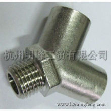 Air hose claw fitting female type