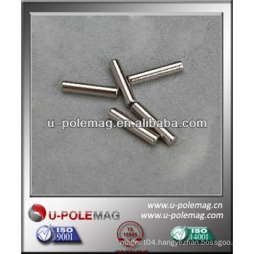 N40 Neodymium Cylinder Magnet with Nickel Plating