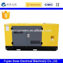 Nouveaux produits chauds pour 2015 25KW FOTON silent diesel generator