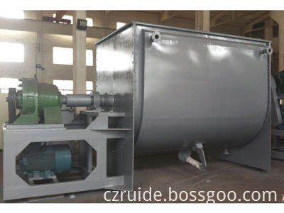 Coulter Powder Granule Adhesive Material Type Mixing Machine