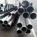 5052 Aluminiumlegierung Rundrohr