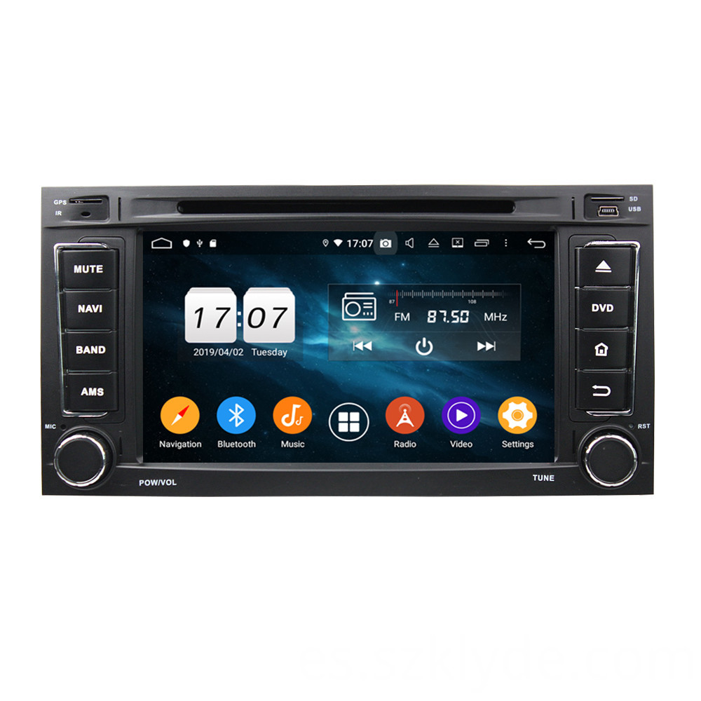 car video player for TOUAREG