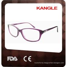 Most popular 2015 cheap eyeglass frames