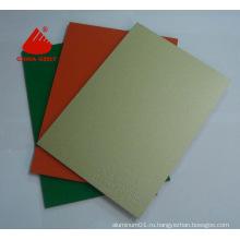 Алюминиевая пластиковая композитная панель (Geely-203)