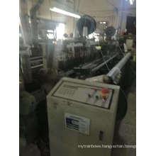 Rapier Loom Somet Sm93 Italy Yom 1992 210cm 2232RS Dobby Weaving Factory