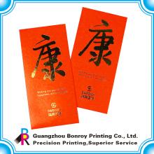 China al por mayor nuevo diseño pequeño sobre de papel de impresión