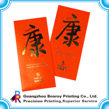 china wholesale new design small paper envelope printing