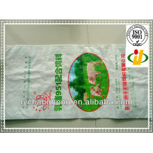 2013 hot sale pp woven animal feed bags for sale