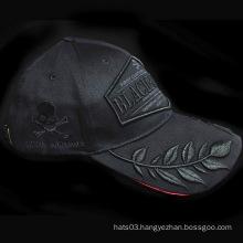 Racing Cap 100% Cotton - R008