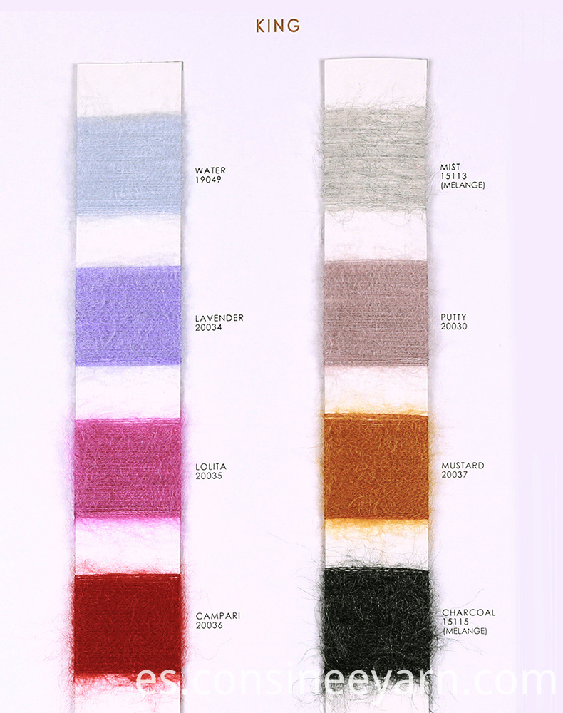 kid mohair wool yarn