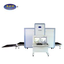 Le plus grand scanner de sécurité à rayons X pour l'aéroport, la gare, la prison, l'hôtel et la banque