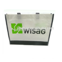 Waterproof fabric pet woven bag with non woven piping