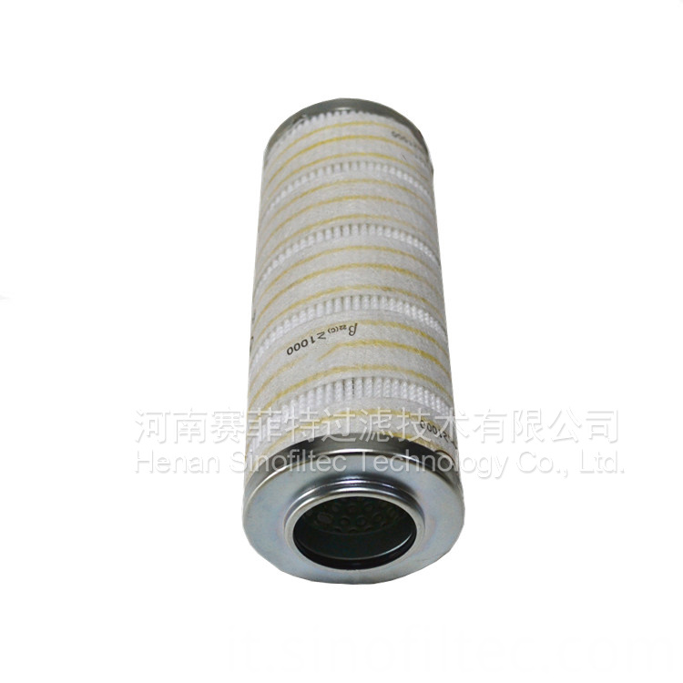 High-quality-super-fine-fiber-HC9600FDT16H-filter (3)