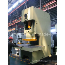 Open Back Fixed Table Power Press Machine (JH21 -200) :