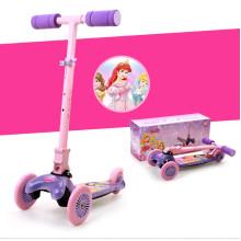 Mini Tri-Scooter con un precio más barato (YV-025)