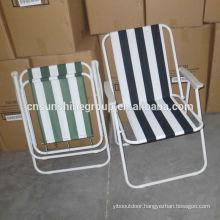 Folding travel chair,travel lightweight folding chair,Low Back Spring Folding Garden Chair