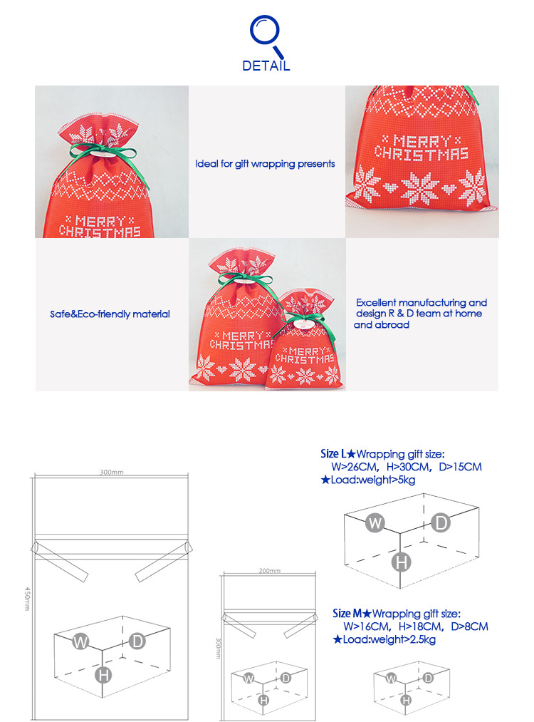 amazon christmas wrapping bags