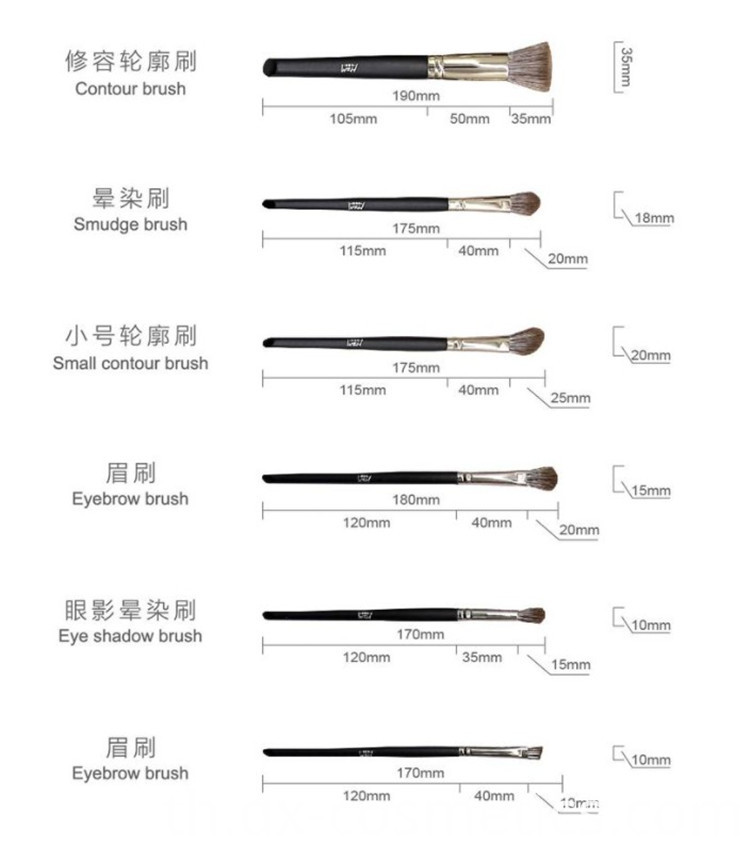 14 Pcs Black Makeup Brush Set 7