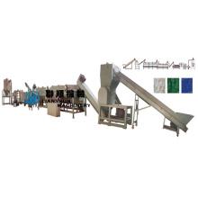CE/SGS/ISO9001 PP PE фильм мытья & рециркуляции линии (PE фильм мытья & линия рециркуляции)