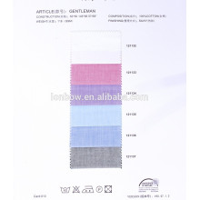 custom pure cotton solid color shirting fabric manufactured in China
