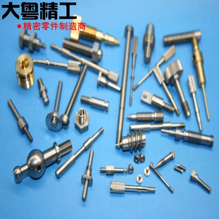 Precision Hardware Components Cnc Machining