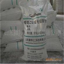 3 Micron Active Alumina Powder для огнеупорных материалов