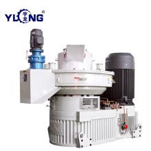 Yulong Biomass Pellets Machine and Cooling Equipment