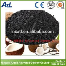 Prix de charbon actif granulaire de noix de coco