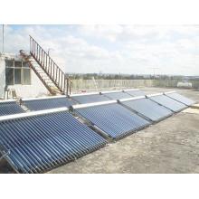 Collecteur solaire séparé