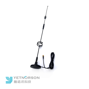 4G LTE Magnetic Antenna 14dbi strong magnetic base