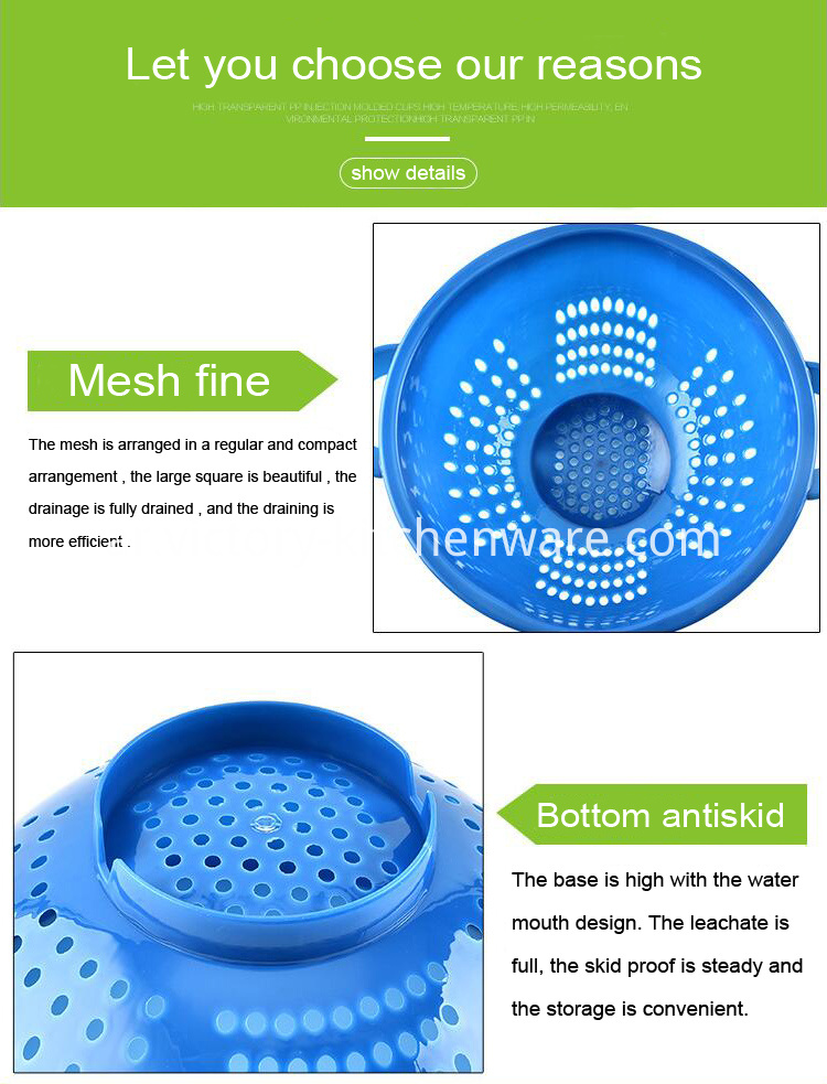 plastic water filter basket