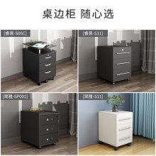Metal File Children Cabinets for Living Room
