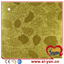 Pvc furniture protective film