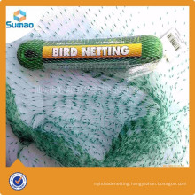 Brand new anti aphid insect netting for vegetable with CE certificate