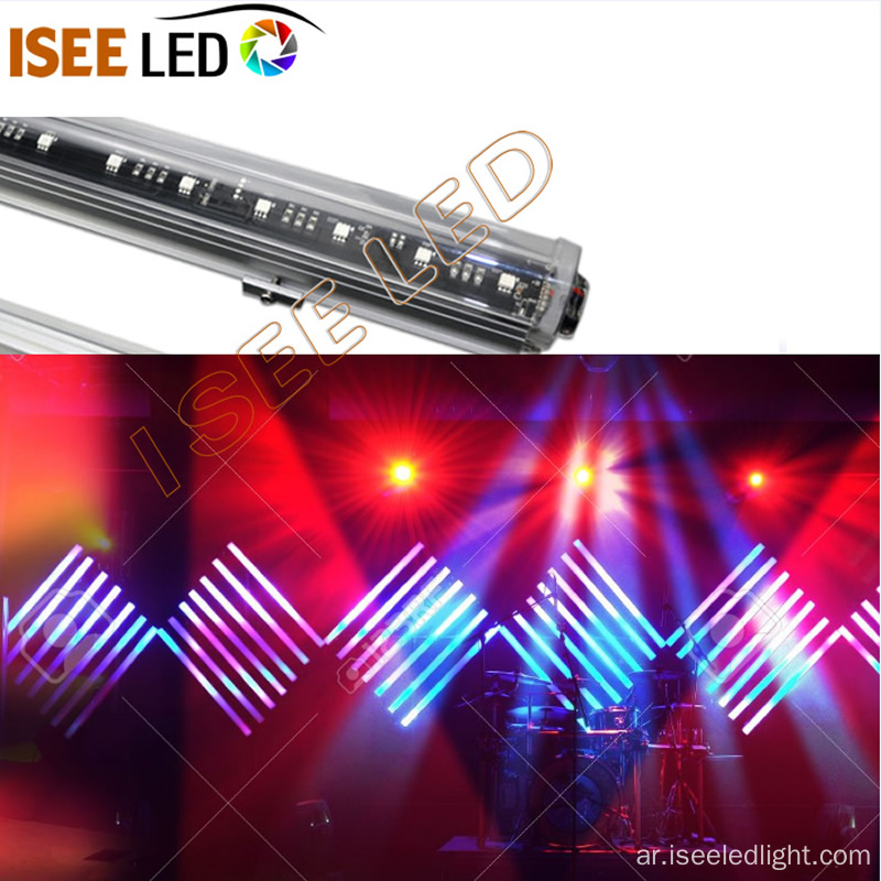 48pcs SMD RGB 5050 DMX Digital أنبوب ضوء