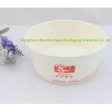 Disposable Paper Food Container Food Packaging