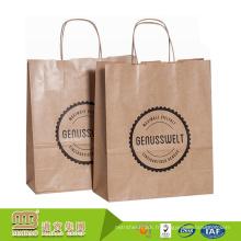 Sacs en papier recyclés neutres de papier recyclé de kraft marron 12X15 bon marché en gros pas cher pour le paquet faisant des emplettes