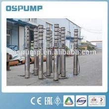 sea water low pressure water pump