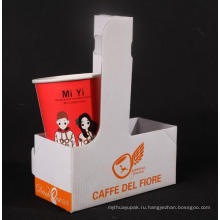 Бумажные На Вынос Коробка Держатель Чашки Кофе Бумаги