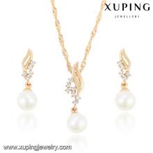 64035 Xuping Fashion wholesale dubai gold plated pearl jewelry sets