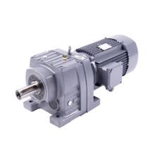 R Series Gear Motor