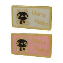 "Gold ""Kitty Cat"" Handbag Metal Tag"