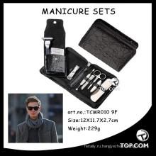 маникюрный набор из нержавеющей стали маникюрный набор для ногтей мужской маникюрный набор