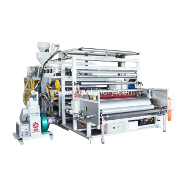 Plastic Auto Stretch Film Production Line Price