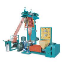 Zweifarbige Film-Extrusionsmaschine (SL-45DX2X600)