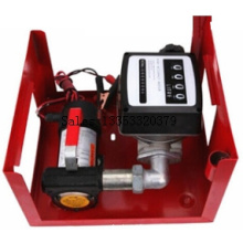 12V 24V 155W Electric Transfer Pump Unit